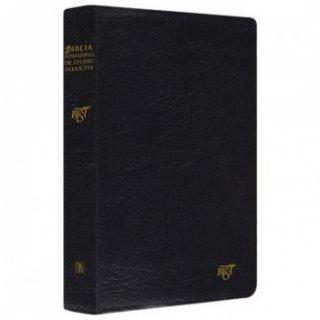 - Biblia de studiu inductiv